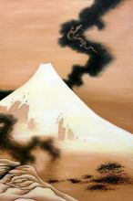 The Dragon of Smoke Escaping from Mt Fuji