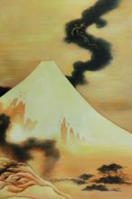 The Dragon of Smoke Escaping from Mt Fuji - 24