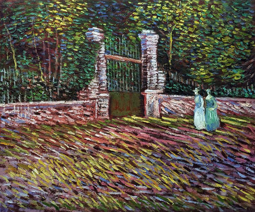 Enterance to the Voyer-d'Argenson Park at Asnieres