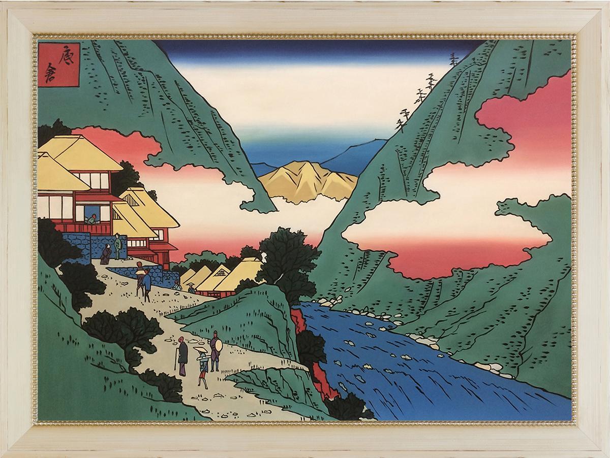 Sokokura, from Seven Hot Springs of Hakone Pre-Framed