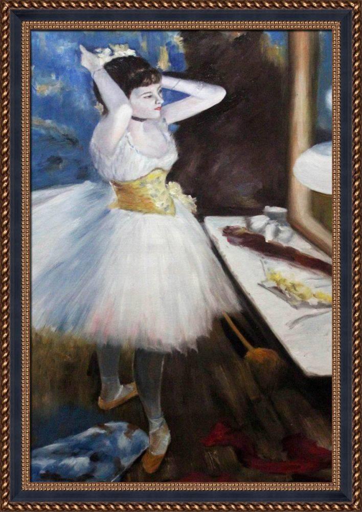 Dancer in Her Dressing Room Pre-Framed