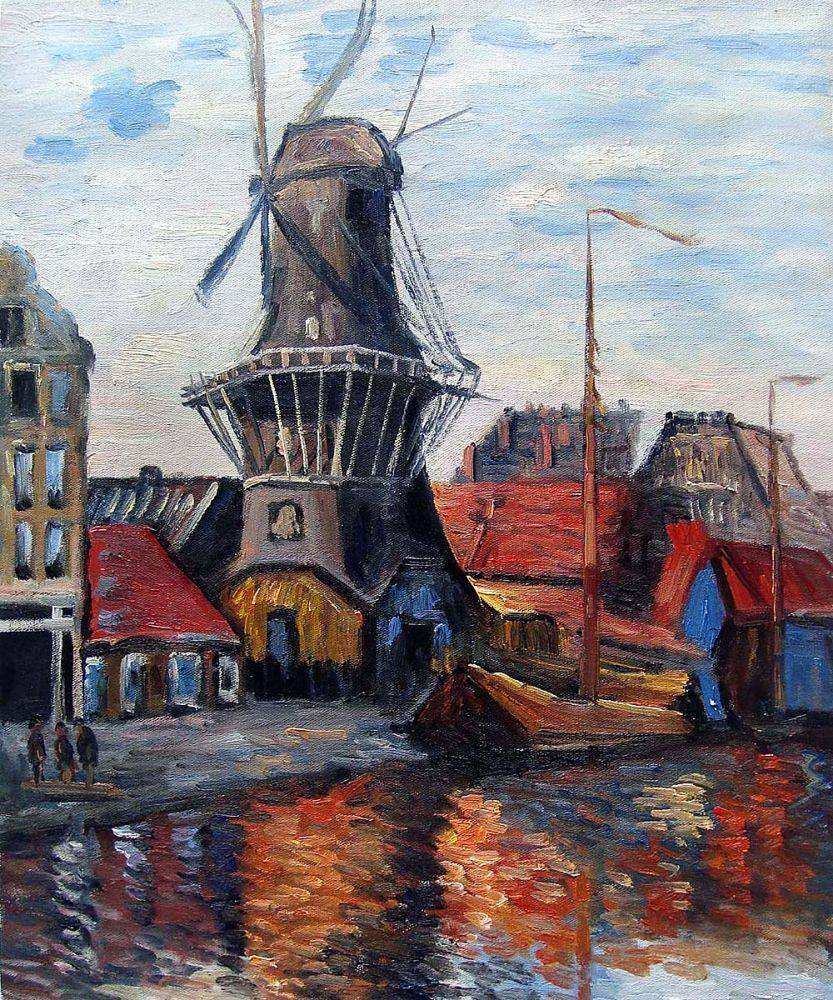 Windmill on the Onbekende Canal, Amsterdam