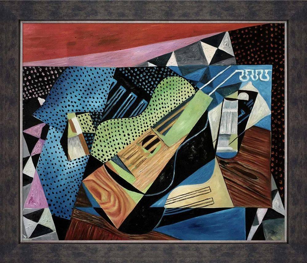 Cubist Still Life Preframed