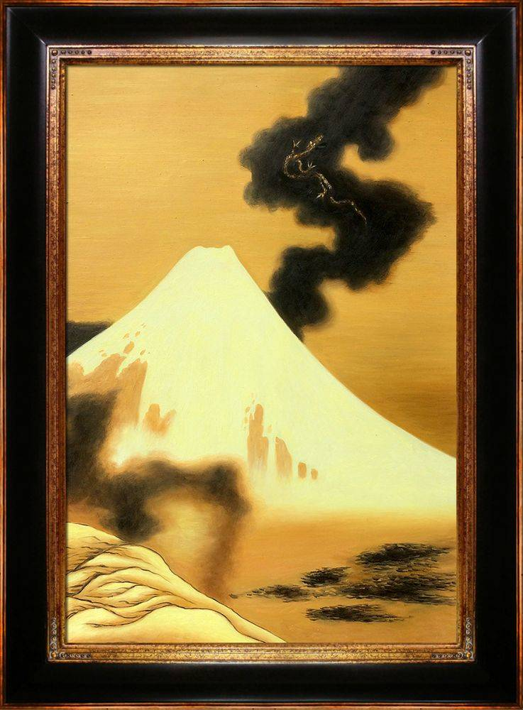 The Dragon of Smoke Escaping from Mt Fuji Pre-Framed