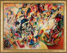 Composition VII, 1913 Pre-Framed