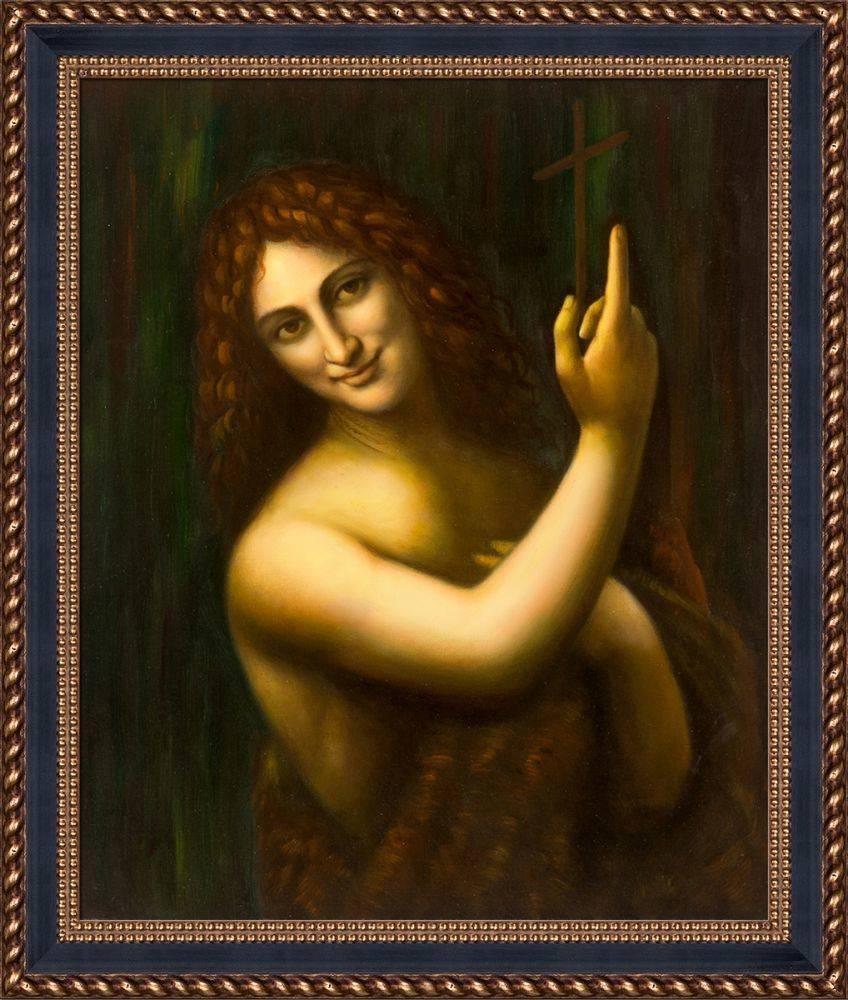 St John the Baptist, c.1513-1516 Pre-Framed