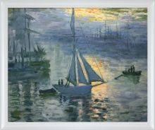 Sunrise, The Sea Pre-Framed