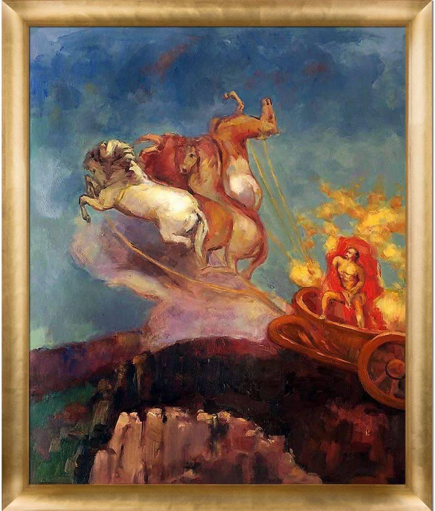 Apollo's Chariot, 1907 Pre-Framed