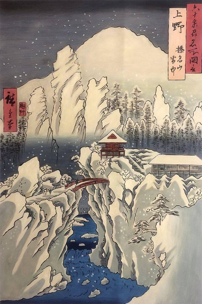 Kozuke Province: Mount Haruna Under Snow