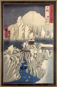 Kozuke Province: Mount Haruna Under Snow Pre-Framed