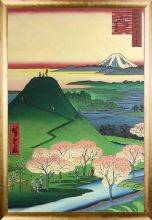 New Fuji, Meguro, No. 24 in One Hundred Famous Views of Edo Pre-Framed
