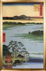 Benten Shrine, Inokashira Pond, No. 87 from One Hundred Famous Views of Edo Pre-Framed
