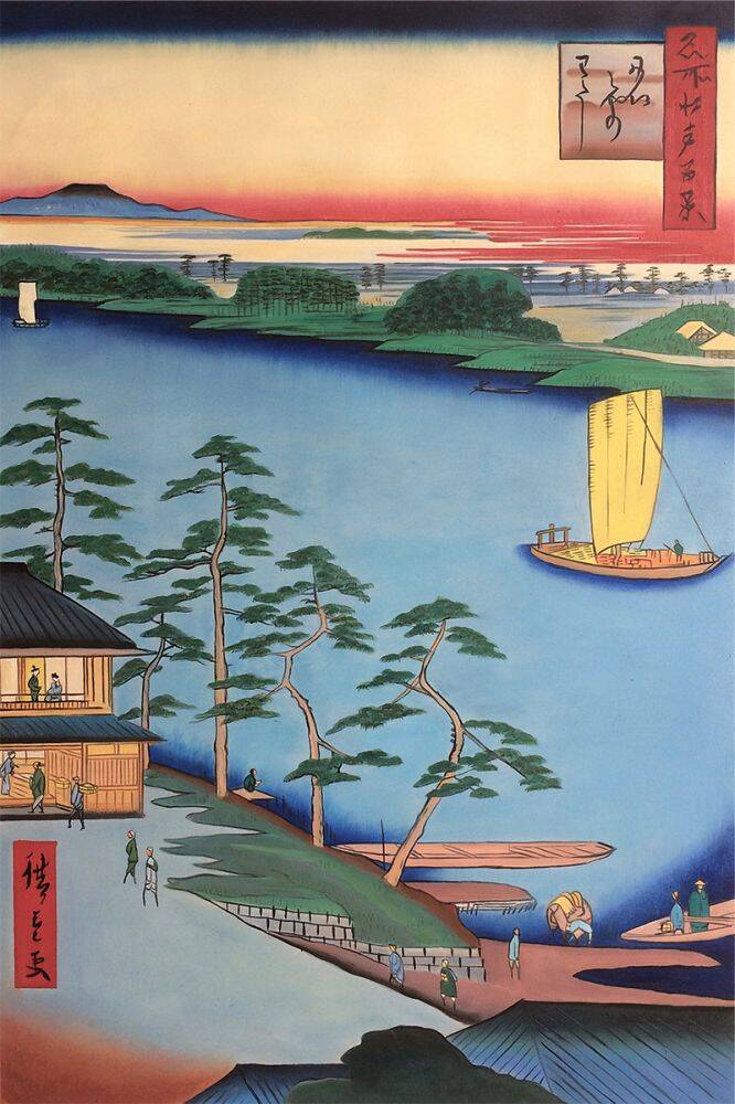 Niijuku Ferry, No. 93 from One Hundred Famous Views of Edo