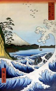 The Sea at Satta, Suruga Province, from Thirty-six Views of Mount Fuji