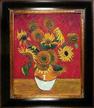 Sunflowers, Red Pre-Framed