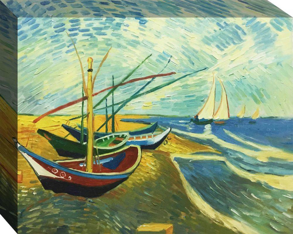 Fishing Boats on the Beach At Saintes-Maries Gallery Wrap