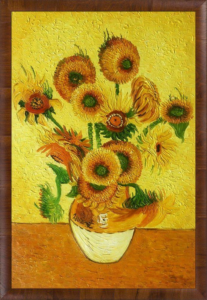 Vase with Fifteen Sunflowers Pre-Framed -