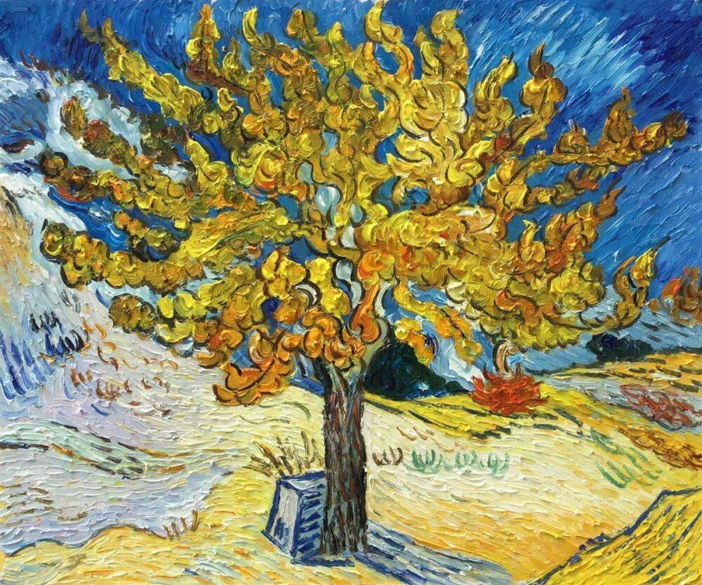 Van Goghs The Mulberry Tree Oil Painting Reproduction