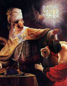 Belshazzar's Feast (detail)