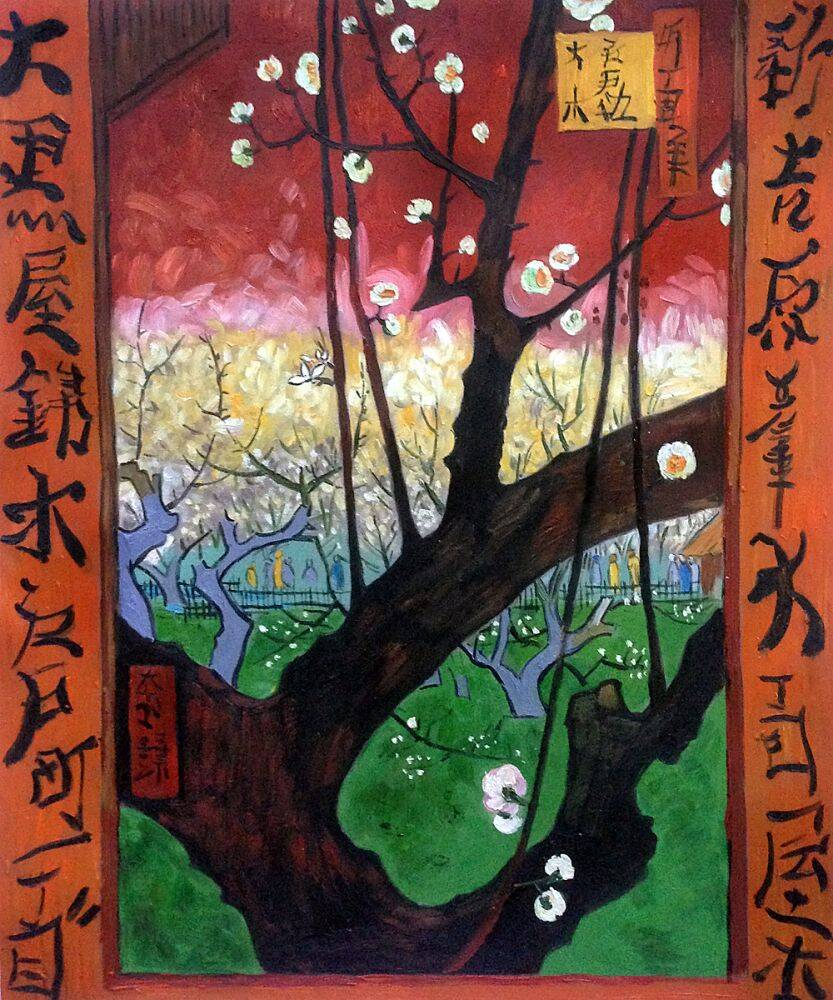 Flowering Plum Tree (After Hiroshige), 1887