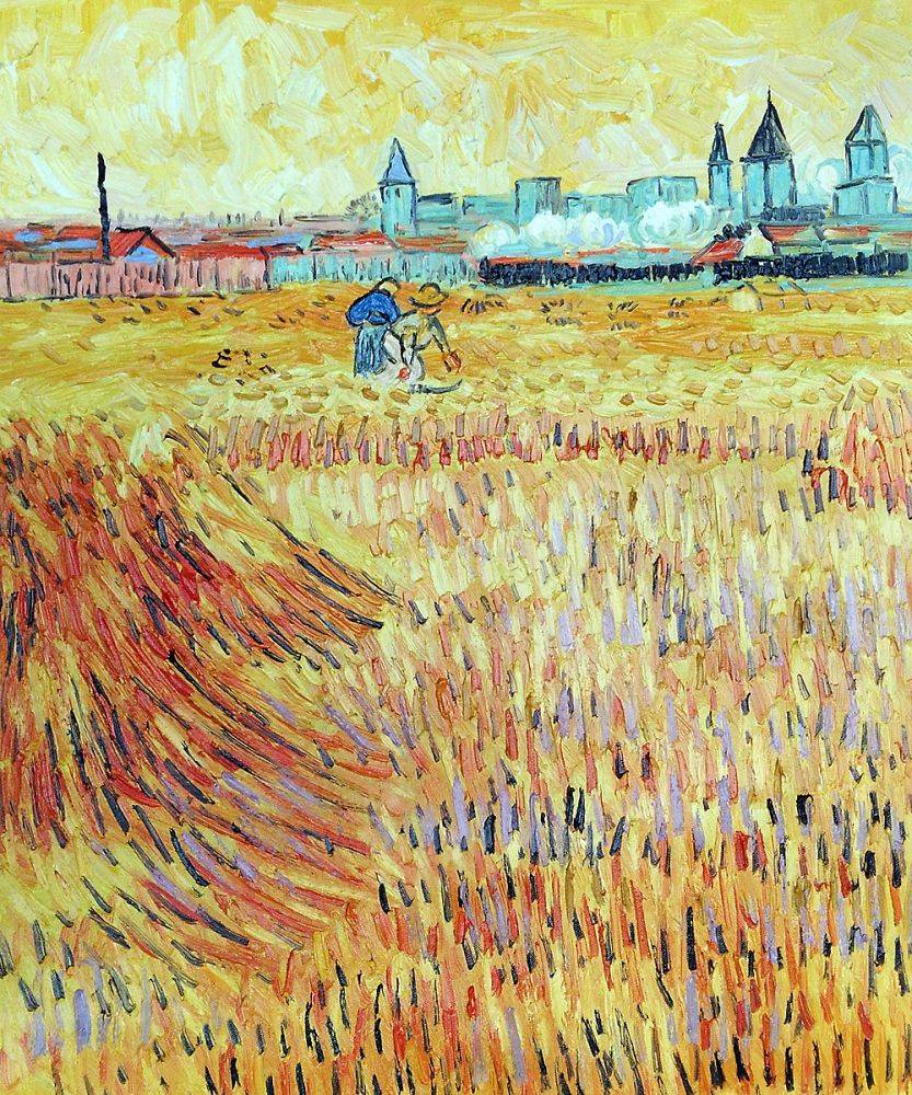 Wheat Field with View of Arles, June 1888