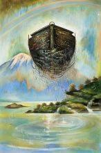 Eternal Ark Reproduction