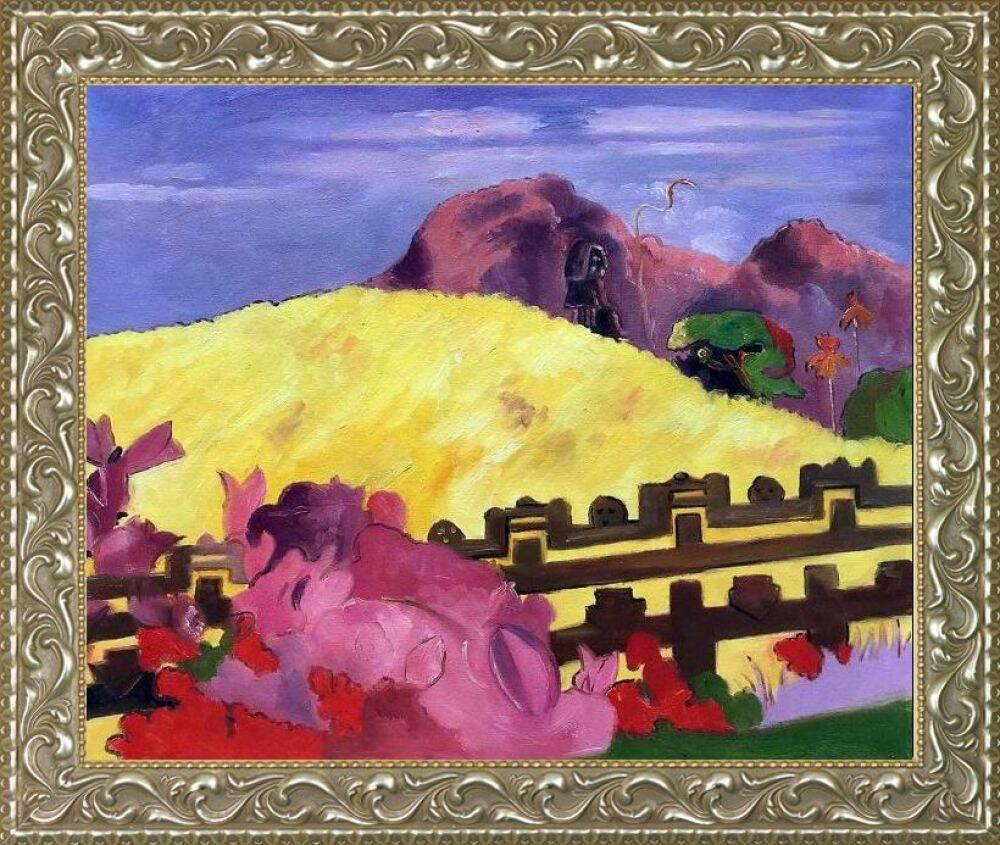 The Sacred Mountain, 1892 Pre-Framed